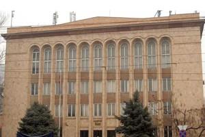 constitutioanl-court