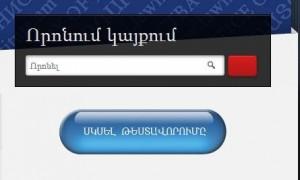 news_0681334536791_Untitled34