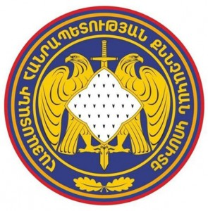 Investigative Committee of RA