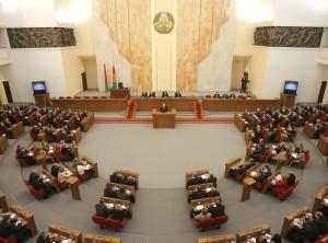 Belarus-palata predstaviteley