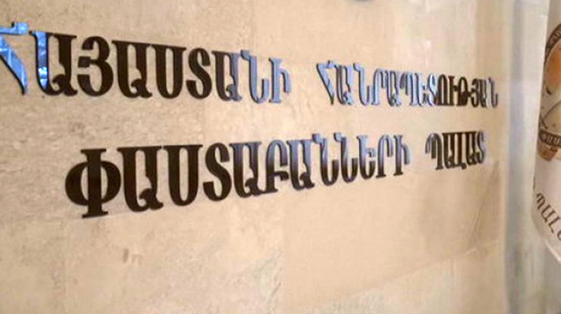 Փաստաբանները պահանջում են չեղարկել տուգանքի տեսքով դատական սանկցիայի կիրառումը