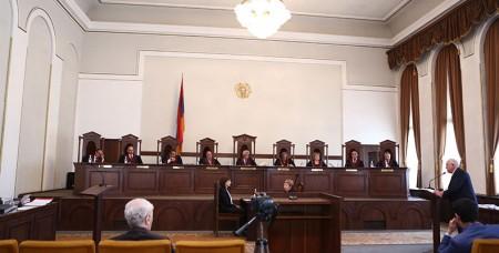 ՍԴ-ն որոշում է կայացրել  ՀՀ քաղաքացիական դատավարության օրենսգրքի